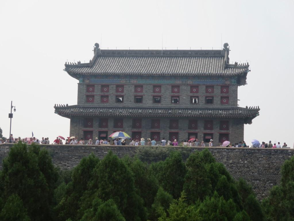 ShanHaiGuanBuilding
