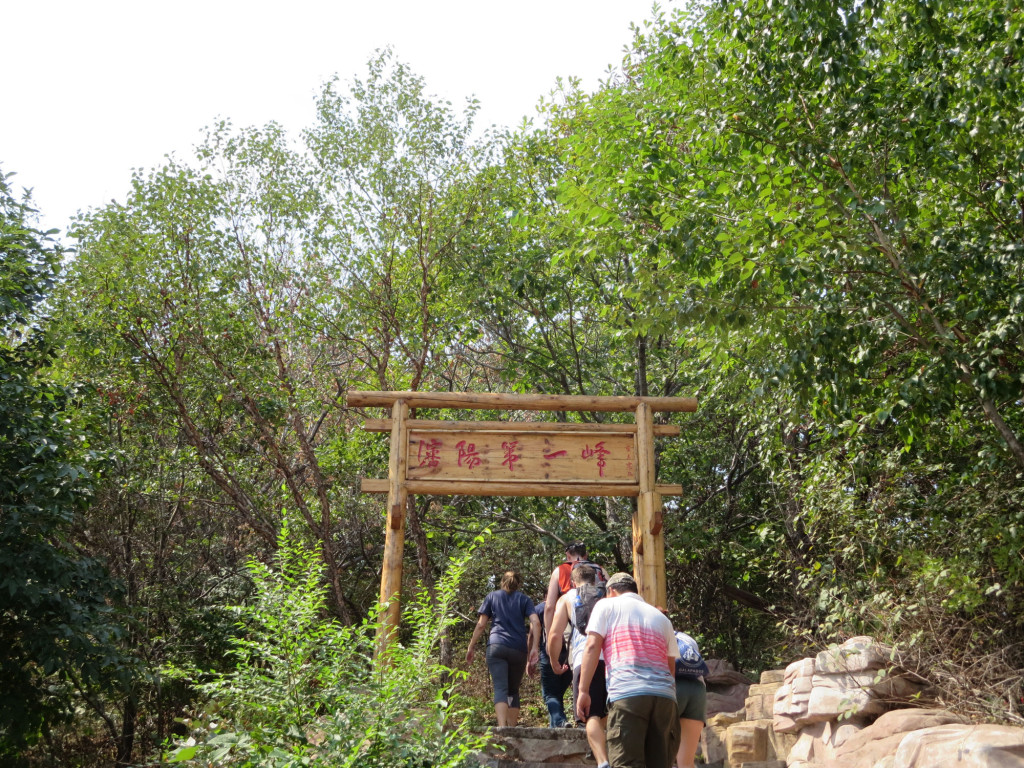 Walking up to the highest point in Shenyang