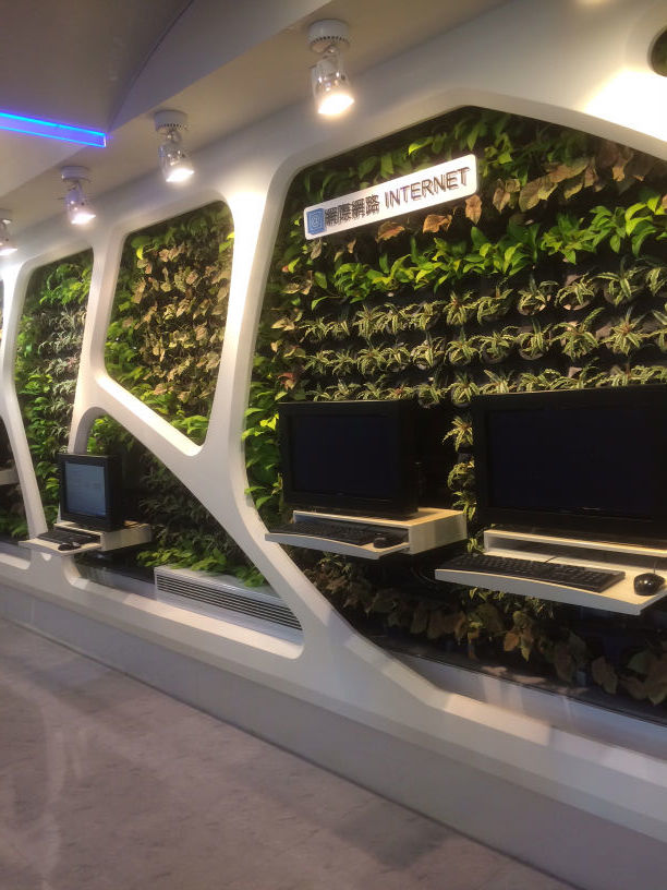 Free internet access, in a living wall of greenery