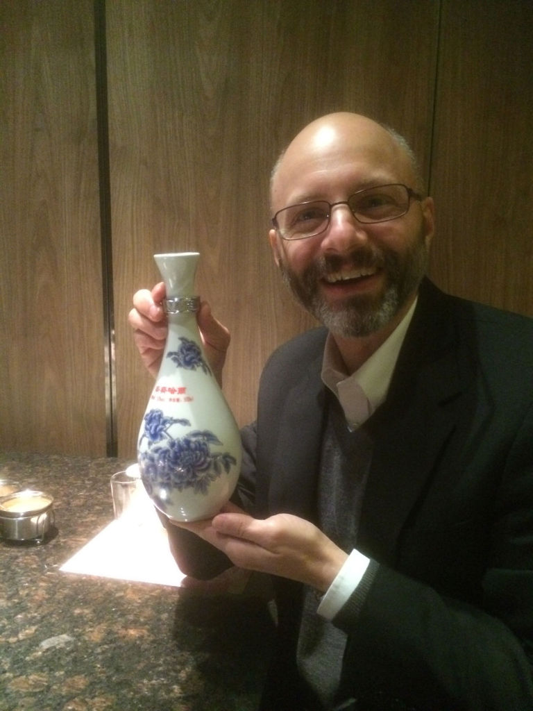 "This is the deadly baijiu, ""white alcohol."" Looks like water, tastes like spicy death."