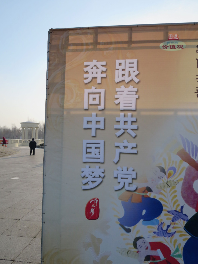 """Rush toward the Chinese Dream with the Communist Party!"""