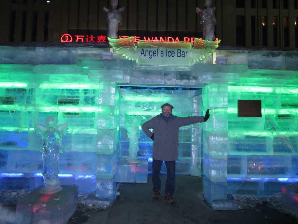 The ice bar.