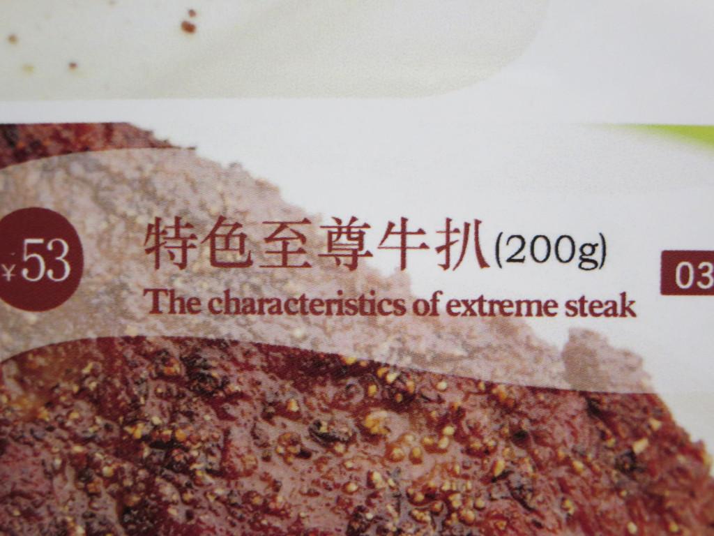menu8