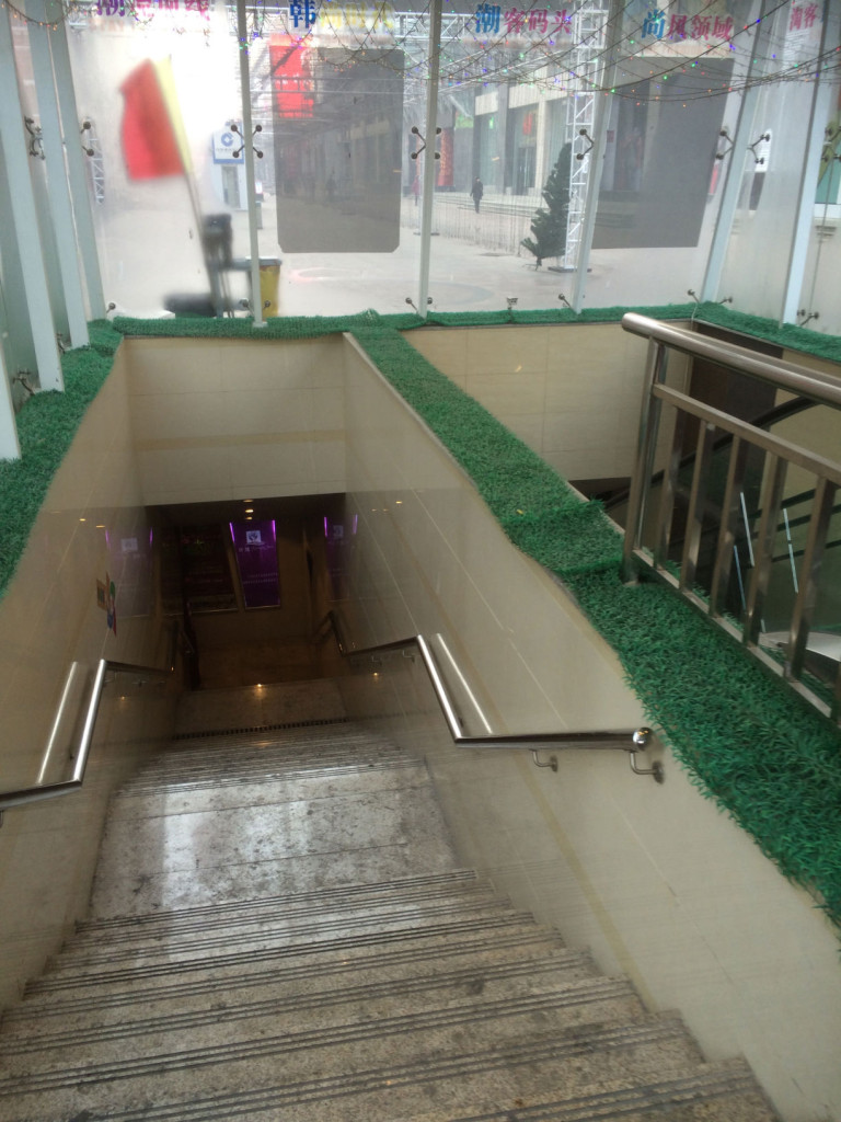 As soon as you enter, you're greeted with stairs or an escalator.