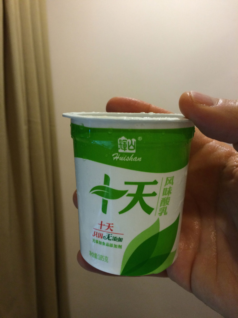 "Yogurt is widely available here, but it's always sweetened, and usually flavored. I used a ""natural"" yogurt."