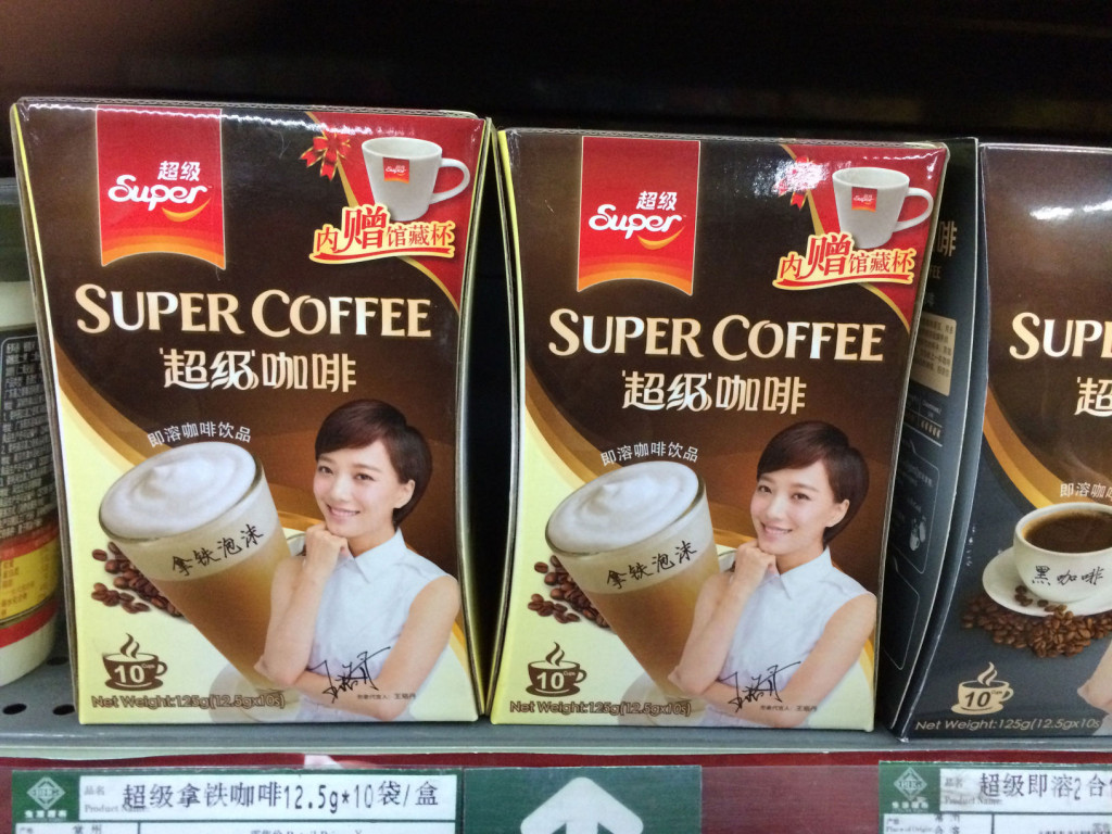 supercoffee2-r50
