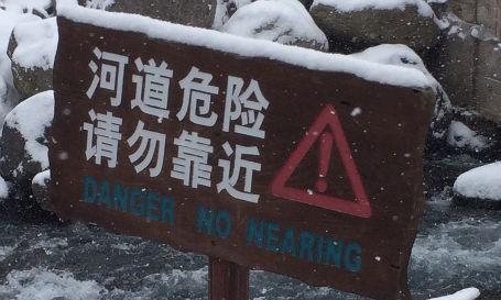 NoNearing