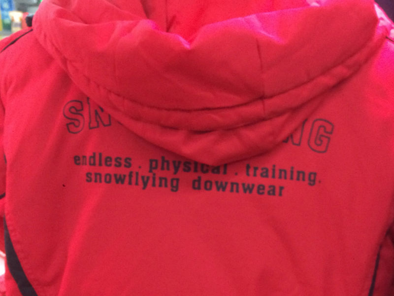 Downwear-w800-h600