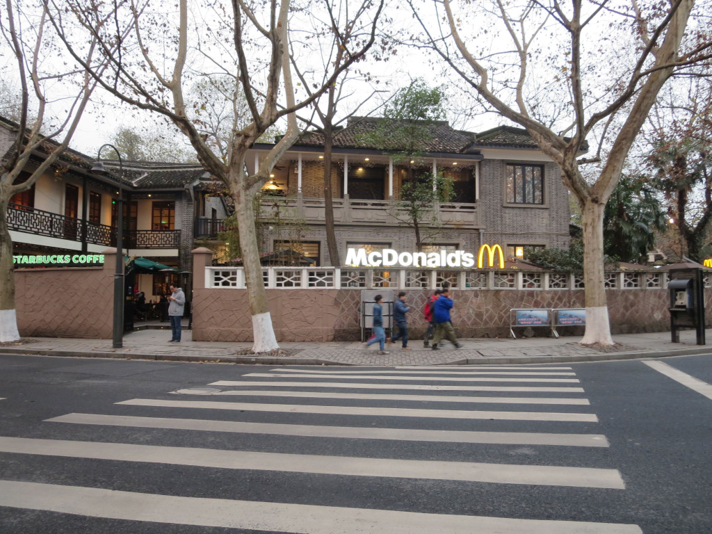 Yup, it's a McDonald's and a Starbucks now.